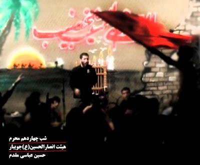 http://tolooy.persiangig.com/audio/Moharram91/site_ads_S4.jpg